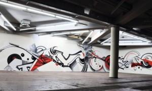 Graffiti - Adrian Till